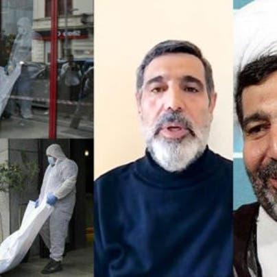 نقل جثة القاضي الإيراني المقتول برومانيا إلى طهران