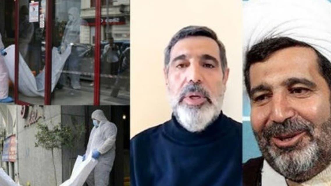 القاضي الإيراني