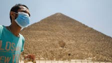 Coronavirus: Egypt detects lowest figure of new COVID-19 cases since May