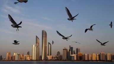 أكبر صندوق تكنولوجيا في العالم يدرس الانتقال إلى أبوظبي