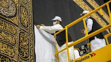 The Kaaba receives a new Kiswa to commemorate Eid al-Adha