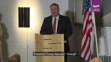 Pompeo reacts after US closes Chinese consulate in Houston