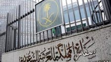 السفارة في الكويت تعلن فتح المنافذ البرية لعودة السعوديين للمملكة