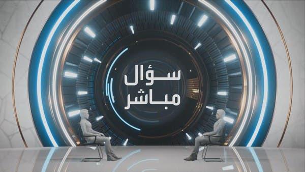 سؤال مباشر | د. محمد صالح بنتن - وزير الحج
