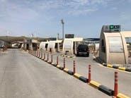 """بالصور.. """"العربية.نت"""" ترصد فتح جسر الملك فهد للسعوديين"""