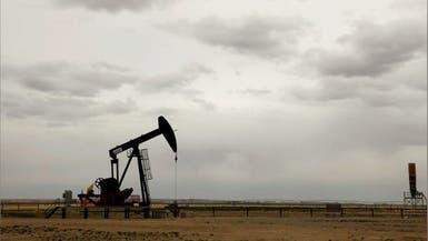 جي بي غلوبال النفطية الإماراتية تبدأ إعادة الهيكلة