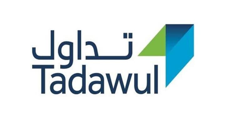 هل السيولة في سوق السعودية مازالت كافية لتغطية الطروحات المقبلة؟