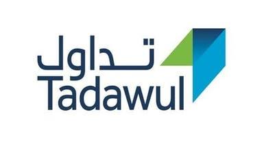 انطلاق سوق المشتقات المالية في السعودية الأحد المقبل