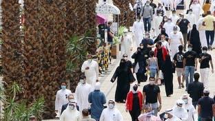 الحياة الطبيعية تعود للكويت.. تقليص الحظر وفتح الفنادق