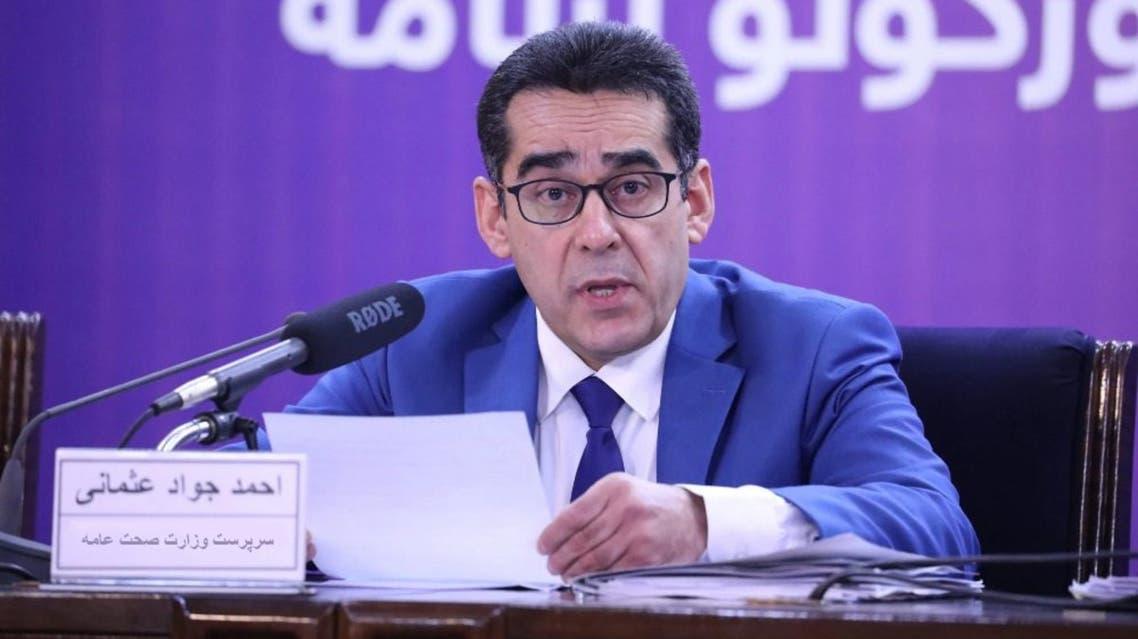 محمدجواد عثمانی سرپرست وزارت صحت عامه(بهداشت) افغانستان