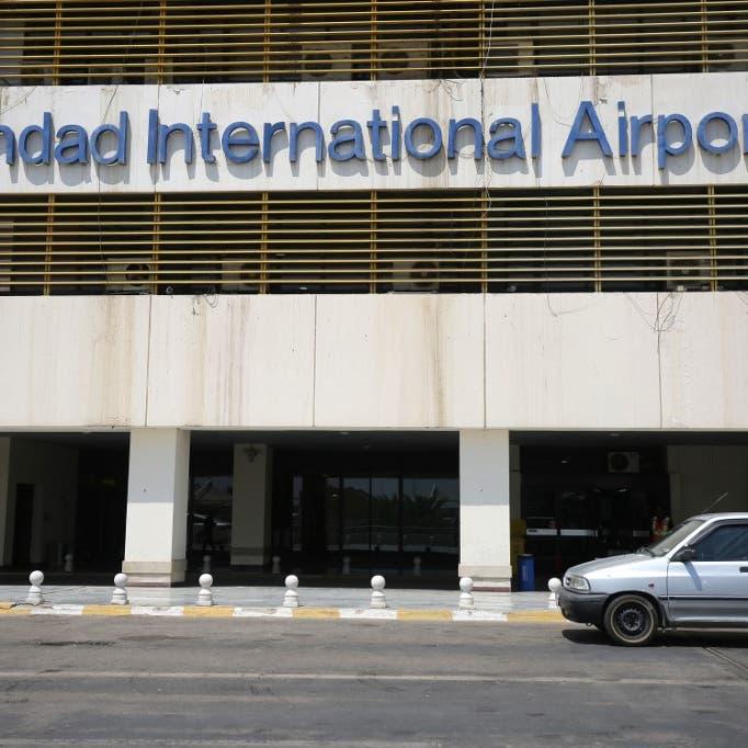 سقوط صاروخ كاتيوشا في مطار بغداد من دون تسجيل خسائر