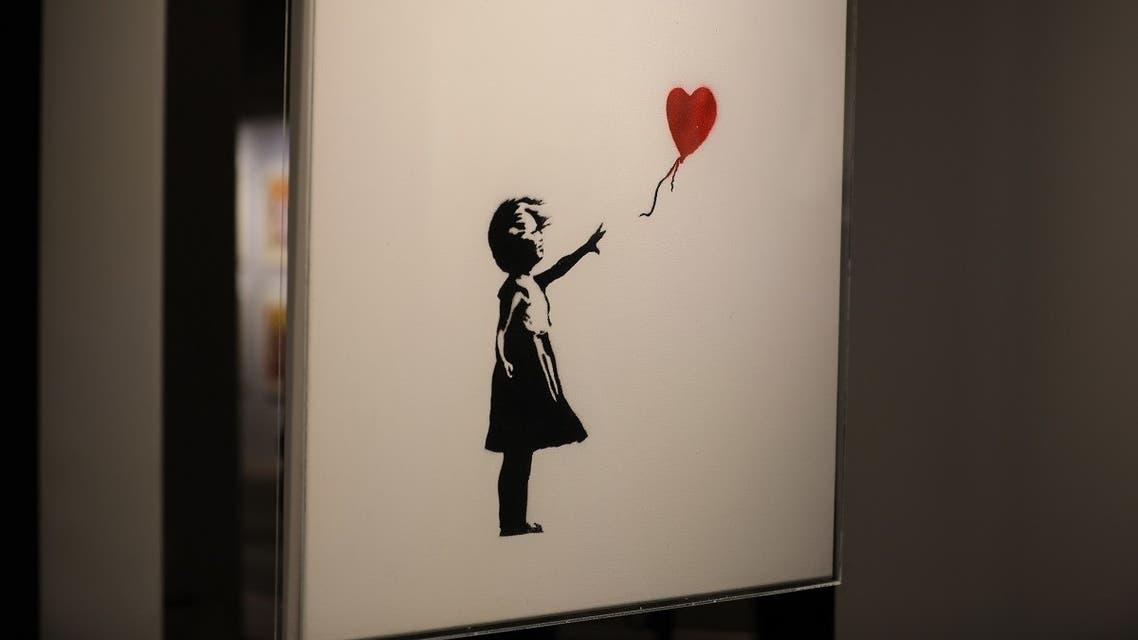 Girl and Balloon 2- Bansky. (Supplied)