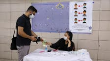 Iran struggles to contain coronavirus outbreak with more than 15,000 deaths