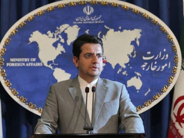 طهران: دبلوماسية إيران النشطة هزمت أميركا بمجلس الأمن