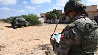 ضربة أوروبية لتركيا.. تصنيف  شركة على قائمة العقوبات