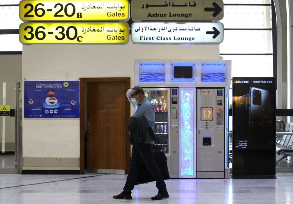 مطار بغداد الدولي  - فرانس برس