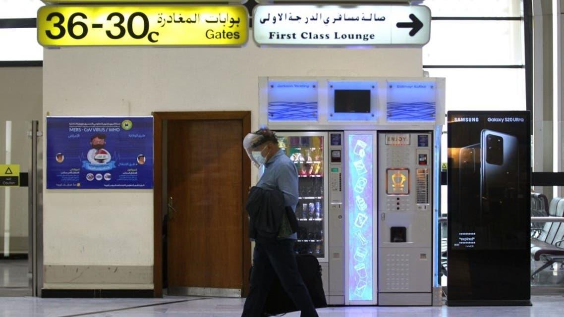 مطار بغداد الدولي 23 يوليو - فرانس برس