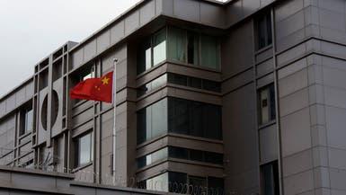 وثيقة تكشف.. تجسس صيني تحت عباءة العلم!