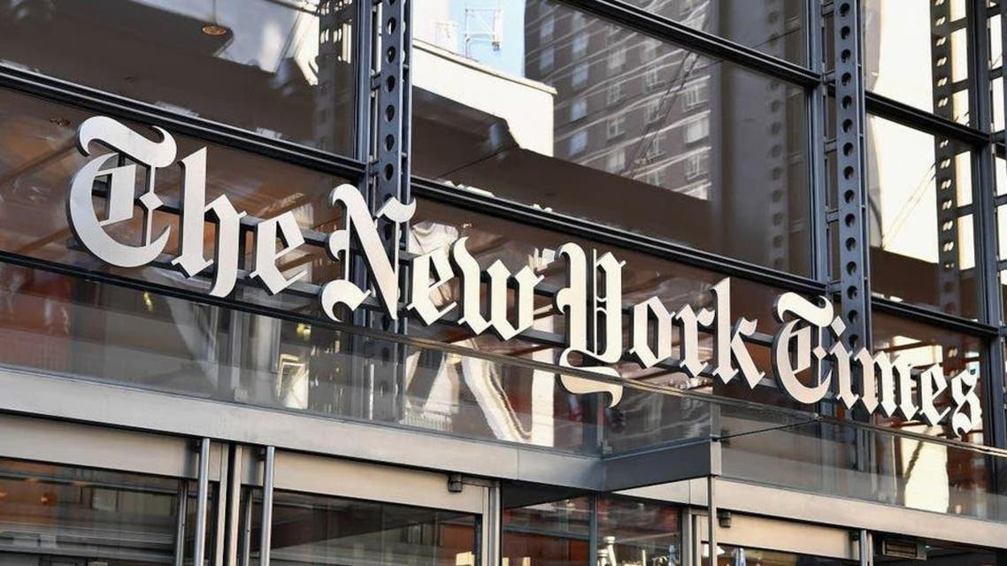 the newyork times and slavery