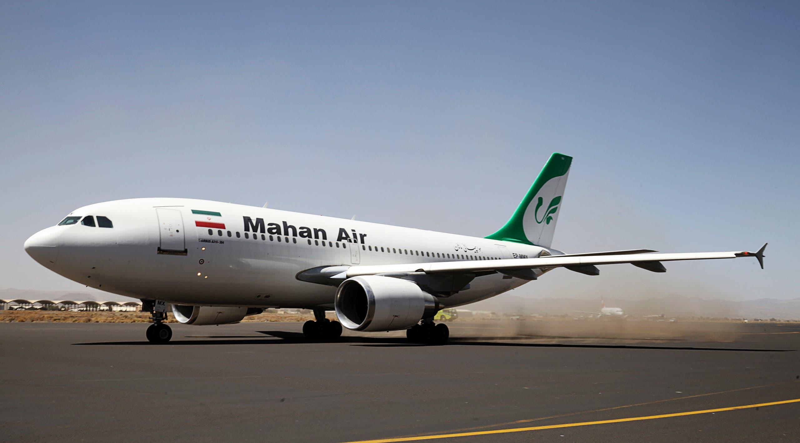 An Iranian Mahan Air plane. (File photo: Reuters)