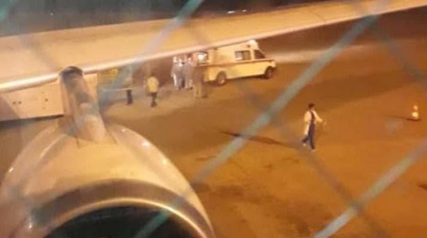جانب من جناح الطائرة الإيرانية بعد هبوطها في بيروت