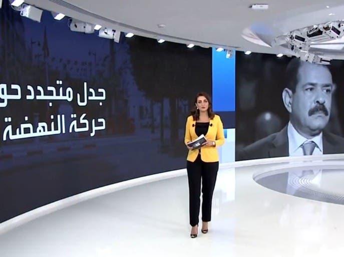 الجدل يتجدد في تونس حول الجهاز السري لحركة النهضة