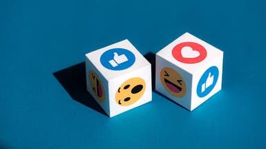 """""""بدون لايك"""".. تصميم جديد من فيسبوك"""