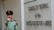 چین کی جوابی کارروائی ، چینگدو میں امریکی قونصل خانے کی بندش