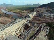 إثيوبيا: سنبدأ توليد الكهرباء من سد النهضة خلال سنة