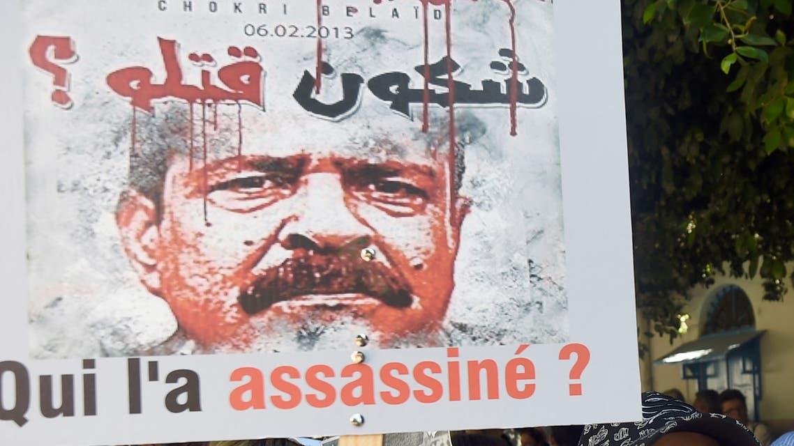 مظاهرات للمطالبة بكشف قتلة شكري بلعيد  في تونس (أرشيفية فرانس برس)