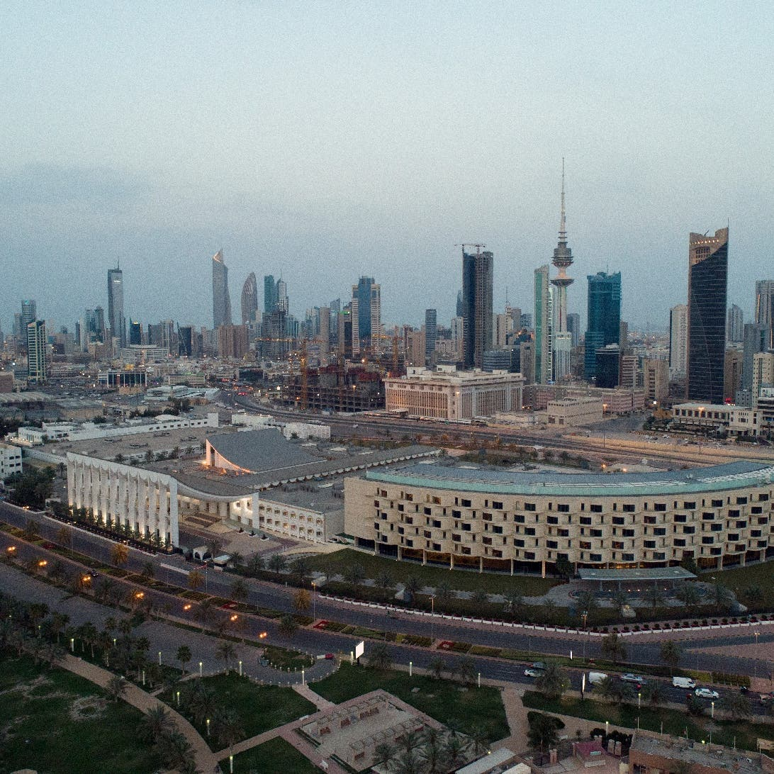 Rating agency Fitch cuts outlook on Kuwait's debt rating to 'negative' from 'stable'
