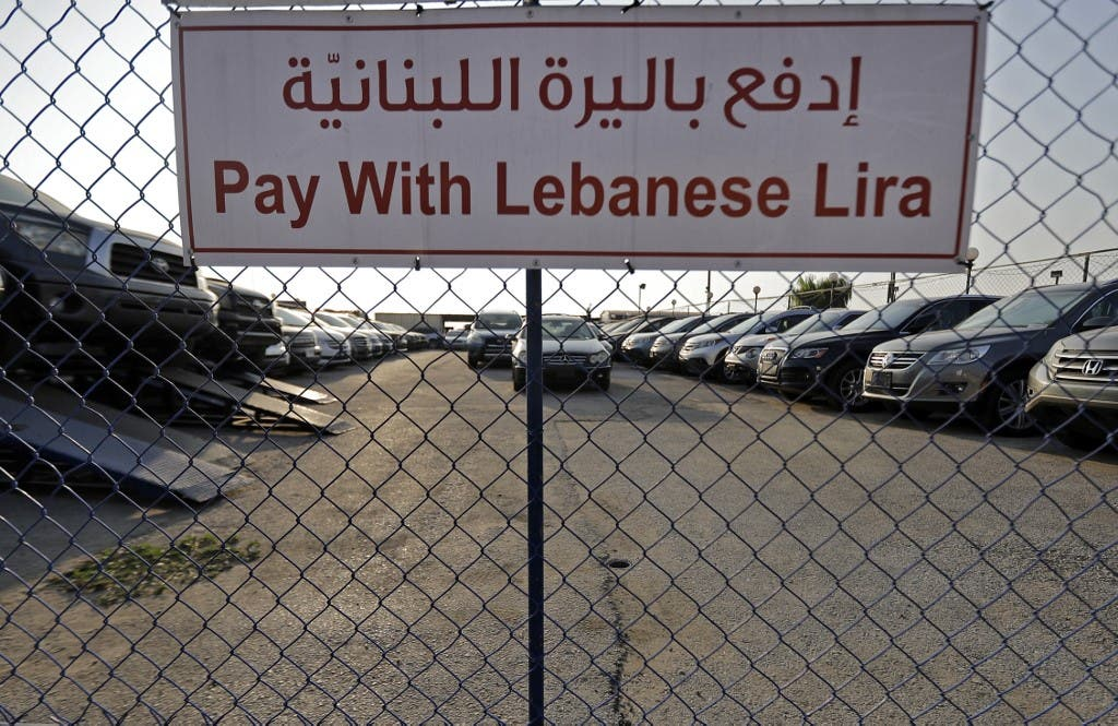من بيروت - فرانس برس