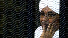 Sudan finds mass grave believed to have bodies of officers executed by Omar al-Bashir