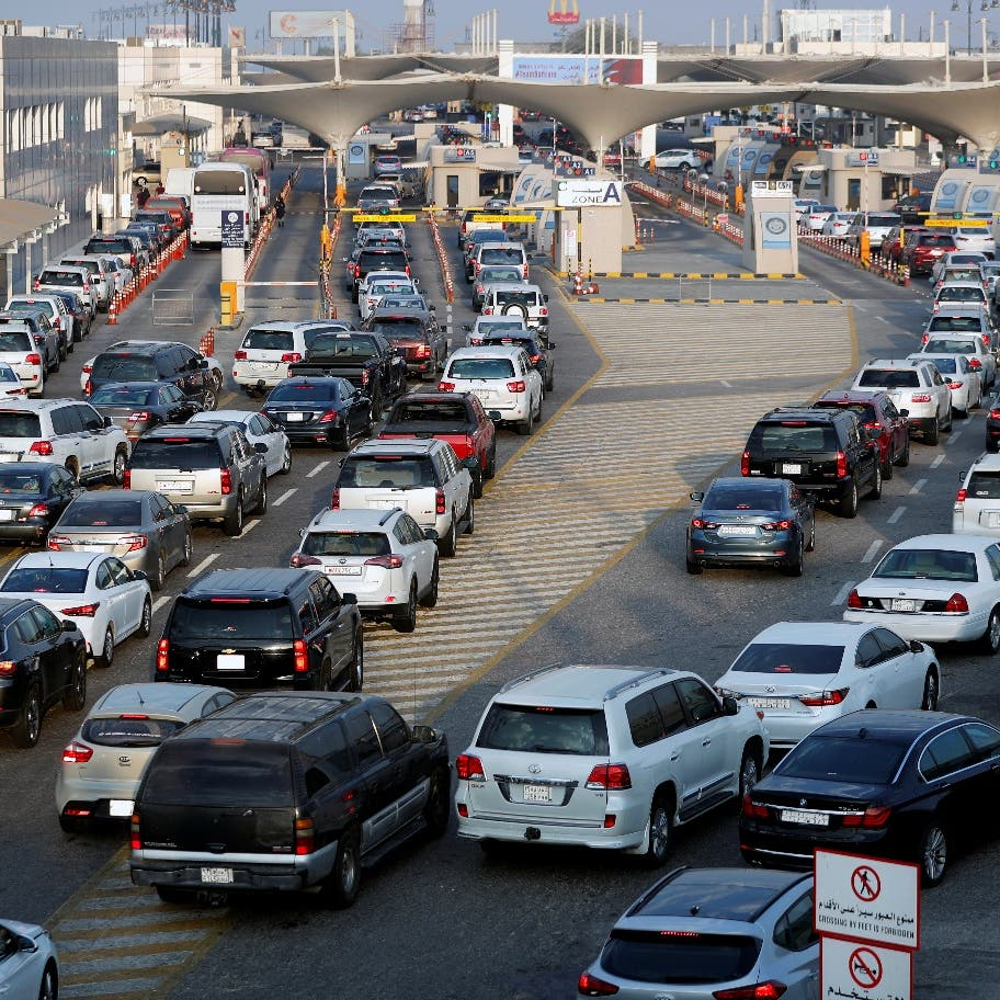 Bahrain economy to see $2.9bln boost when Saudi travel restrictions lift: Expert