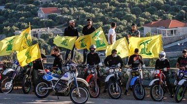 واشنطن: على أي حكومة بلبنان منع حزب الله من حيازة السلاح