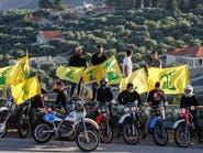 هشتگ ترند شده «خلع سلاح حزبالله» پس از انفجار مهیب بندر بیروت