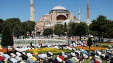 آیا صوفیہ میں 86 سال بعد نماز جمعہ کا اجتماع،  ہزاروں افراد کی شرکت