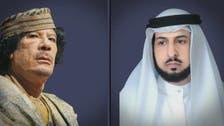 Gaddafi, extremist preacher discuss overthrowing Saudi, Kuwaiti governments: Audio