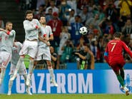 إسبانيا تواجه البرتغال في مباراة ودية