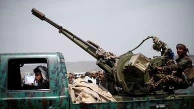 """الجيش اليمني يطالب بتصنيف ميليشيا الحوثي """"إرهابية"""""""