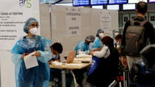 Coronavirus: France infection rate increases as health authorities give warning