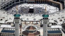 Coronavirus: Saudi Arabia welcomes Hajj pilgrims under strict COVID-19 measures