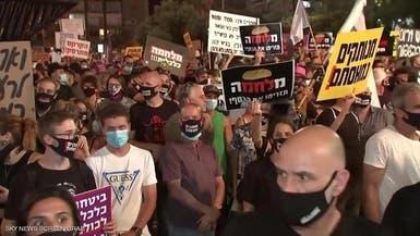 إسرائيليون يواصلون الاحتجاجات ضد تعامل نتنياهو مع كورونا
