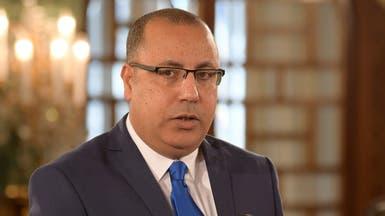تونس.. تكليف وزير الداخلية بتشكيل الحكومة الجديدة