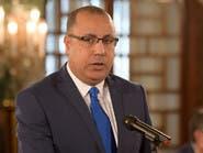 """تونس.. تحفظ """"النهضة"""" و""""التيار الديمقراطي"""" على تكليف المشيشي"""