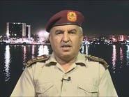 الجيش الليبي ينشر قوات بحرية لحماية الهلال النفطي