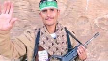 مصرع قيادي حوثي بارز وسط تكتم الميليشيات