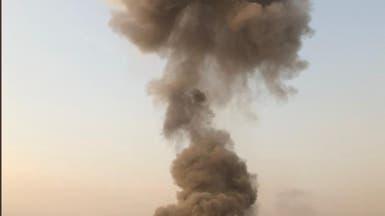 """العراق.. انفجارات ضخمة في """"معسكر صقر"""" بمنطقة الدورة ببغداد"""