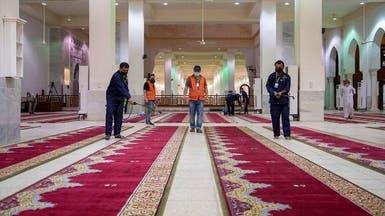 تجهيز مسجد نمرة وفق الإجراءات الاحترازية لاستقبال الحجاج
