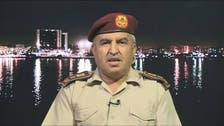لیبی فوج کی قومی وفاق کے خلاف روس سے مدد طلب کرنے کی تردید